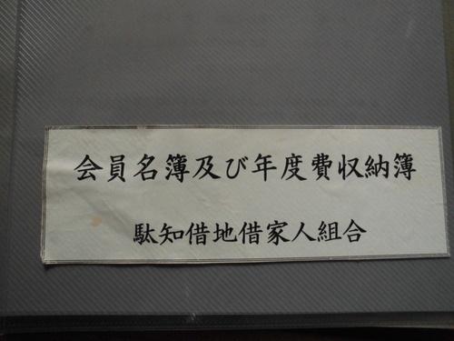 c0108198_15183578.jpg
