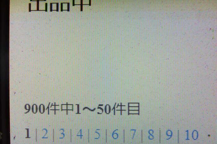 c0206742_23121836.jpg