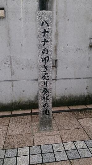 a0011658_20053414.jpg