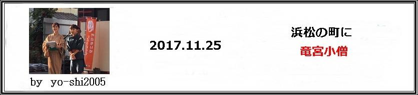 e0033229_19242954.jpg
