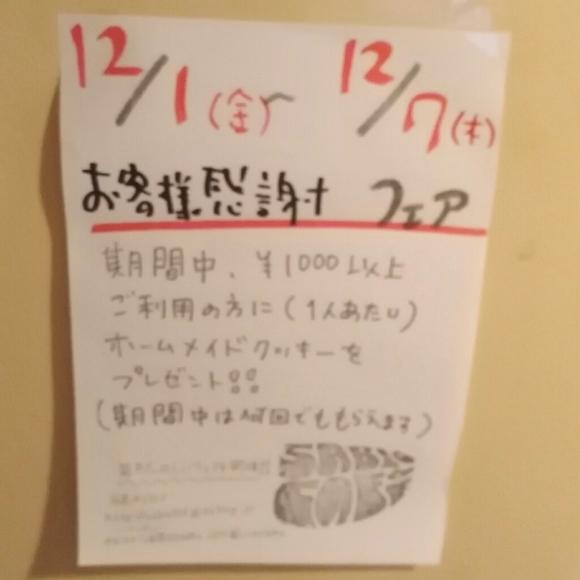 a0052930_12325443.jpg