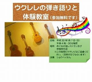 c0141652_08504088.jpg