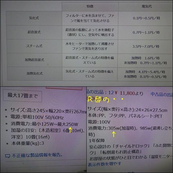 e0234881_21551822.jpg