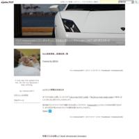 RSS更新情報 / 新着記事一覧 - ブログ:intensive911【ランボルギーニ・ウラカン/ガヤルド/ポルシェ911(997)/981ボクスター】