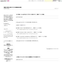 【S】椎名林檎「エッグ 2012 BOX(パンフ+CD)」販売中です! - 演劇DVD買取大歓迎!【S】中古演劇屋商品情報