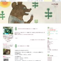 【NEW】平成29年度鞍ヶ池プレーパーク開催日 - とよプレ日記