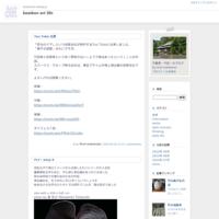 四代 田辺竹雲斎 襲名展 - bamboo art life