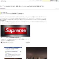 Louis Vuitton x Supreme Collection 再販決定 - シュプリーム(SUPREME) 通販 安い,tシャツ、cap【SUPREME通販専門店】