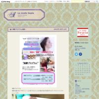 La mode Sepia石神井公園店からのお知らせ - La mode Sepia