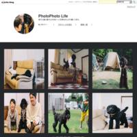 #188 発光飲料 - PhotoPhoto Life