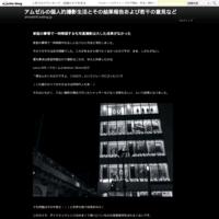Porst 135mmF1.8でボケパノ実践編2 - アムゼルの個人的撮影生活とその結果報告および若干の意見など