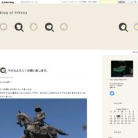 MHXX体験版 - blog of hikkey
