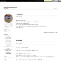 第162回例会報告 - Utsunomiya Toastmasters Club