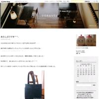 L型コインパースの折財布 ② - クウネルツクル