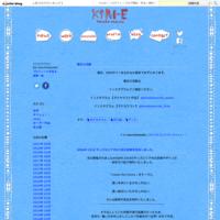 WEBサイト「memorandom」で月1連載始まります。 - 切り絵タナカマコトのお知らせ
