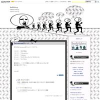 【prizmasound】タイムテーブル - bubblog