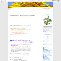 Jr.ロボコン2017 in 三重 参加者募集! - 尾鷲子育て情報局