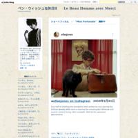 PADDINGTON 2 Trailer - ベン・ウィッシュな休日Ⅱ  Le Beau Homme avec Merci
