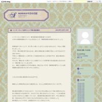 成宮寛貴 - NORIKO今日の日記