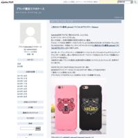 Galaxy S8/S8 edge/S8 plusの発売日とブランドケース予約情報まとめ - ブランド激安スマホケース