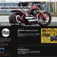 XL1200X コンプリートカスタム - castom factory noys blog
