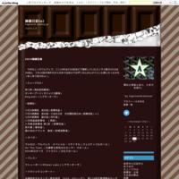 髑髏城の七人~Season 鳥~ - 雑雑日記(a)