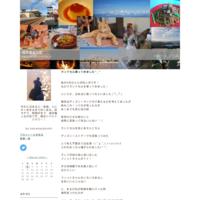 SING/シング - 猪突猛進日記