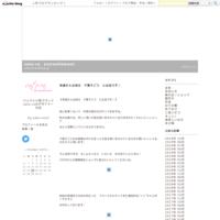 sato-ca  春の催事スケジュールのお知らせ - sato-ca journellement