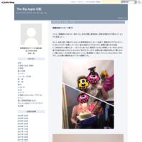幼少期の英語教育③~現実編~ - The Big Apple 日記