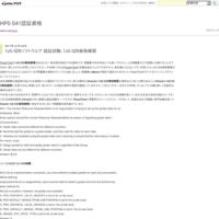 70-743日本語 問題と解答 - 070-743日本語 対応問題集 - HP0-S41認証資格