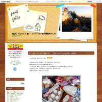 【LED】日本語弁論大会 ~ JICサンクトペテルブルグ便り ~ - ■ JIC トピックス ■  ~ ロシア・旧ソ連の情報あれこれ ~
