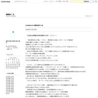 SCREEN134 シチズンフォー スノーデンの暴露 - 銀幕散歩・抄