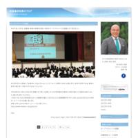 国公立大学2次試験 - 和泉高校校長のブログ