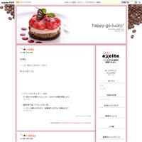 『恋愛』 - happy-go-lucky!