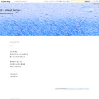 Dear  FLOW - 光~silent letter~