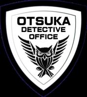 大塚探偵事務所