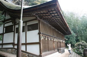 宇治上神社 - 散策とグルメの記録