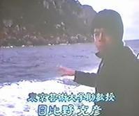 沖ノ島の海底遺跡 巨大な柱と螺旋階段 再掲 - ひもろぎ逍遥