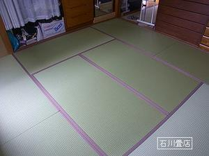 畳替え期間限定42%OFF ダイケン銀白カラー全8色6900円超特価販売 - 激安畳店e-tatamiyaさんの活動日記