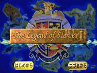 The Legend of Heroes I & II 英雄伝説 (その1) - 日々ゲームあるのみ