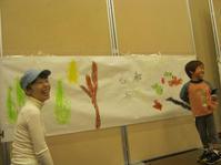 なんで教室をやっているのか - 造形+自然の教室  にじいろたまご
