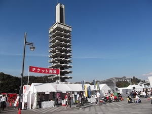 東京ラーメンショー - Mt.Blue Rice Shop。