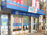 日々の暮らし・・・『八尾で一番朝早く開店する不動産屋さん ♫ 』 - 八尾市 賃貸 社長ブログ