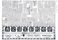 憲法便り#2159:シリーズ『日本国憲法公布、その日、あなたの故郷では、No.49: 宮崎篇』 - 岩田行雄の憲法便り・日刊憲法新聞