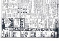 憲法便り#2156:シリーズ『日本国憲法公布、その日、あなたの故郷では、No.46: 長崎篇』 - 岩田行雄の憲法便り・日刊憲法新聞