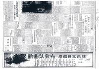 憲法便り#2155:シリーズ『日本国憲法公布、その日、あなたの故郷では、No.45: 佐賀篇』 - 岩田行雄の憲法便り・日刊憲法新聞