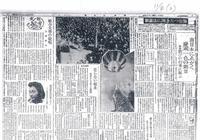 憲法便り#2160:シリーズ『日本国憲法公布、その日、あなたの故郷では、No.50: 鹿児島篇』 - 岩田行雄の憲法便り・日刊憲法新聞