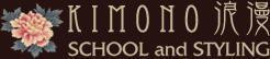 HOME - KIMONO浪漫 福岡 天神 大名ヘアメイク着付け専門店&プロが学ぶ骨格着付教室 【東京校 福岡校 佐賀校】