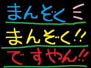 今日は最高!ですやん! - 12CBR1000RR&NC750DCTにお乗り?の山下店長ブログ