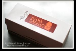 [お取り寄せ]<エコール・クリオロ>【苺のチーズケーキ】 - * MORE DELICIOUS *
